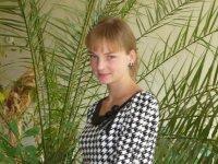 Анна Перепелицына, 16 июня 1992, Калач-на-Дону, id18841801