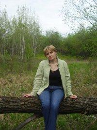 Елена Латышова, 11 июня 1990, Новосибирск, id39918347